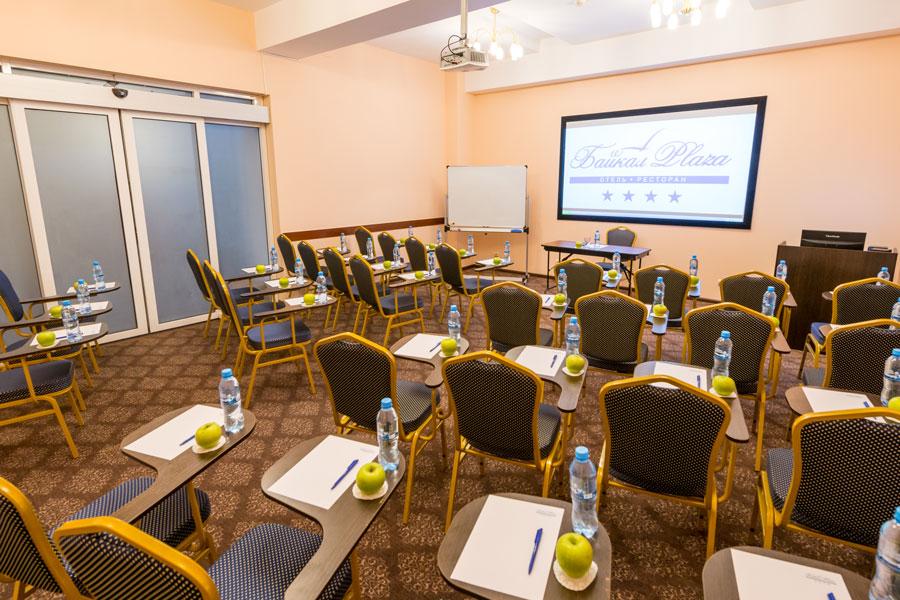 Бизнес-центр в отеле «Байкал Плаза»