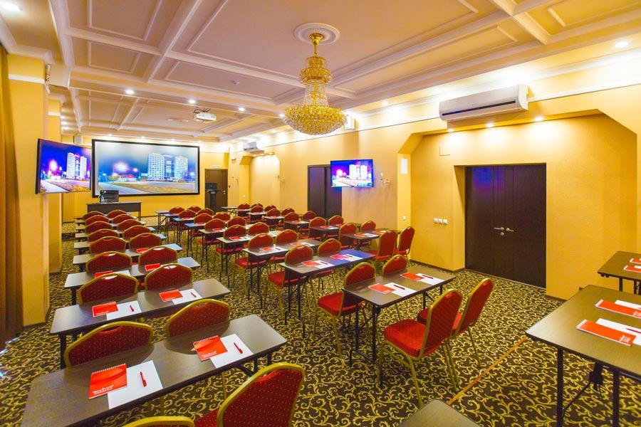 Большой конференц-зал «Бурятия»