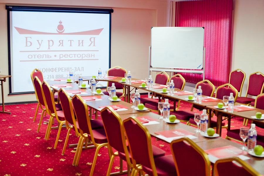 Малый конференц-зал «Бурятия»