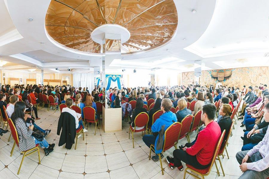 Конференц-зал «Гранд Бурятия»